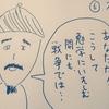 大喜利答源郷 #2.5 (2017/3/19)