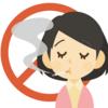 「禁煙」して顔の老化ストップ!この画像を見たらすんなり禁煙に成功しました!