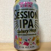 KIRIN GRAND KIRIN SESSION IPA