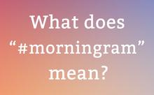 SNSで勉強状況をシェアしよう!人気のハッシュタグ #morningramとは?