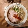 しっかりニボ!でもエグ過ぎない丁度良いスープがウマい!ラーメン凪 池袋西口店@東京都豊島区