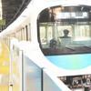 車掌が駅に常駐する西武線大泉学園駅
