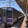 娘と電車の旅