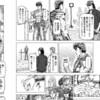 「北斗の拳はドラマ撮影」漫画で「種モミ爺さん」描かれる。あのラスト、やっぱり皆がモヤモヤしてた…