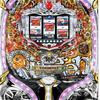 ジェイビー「CR フィーバークィーンⅡ」の筐体&ウェブサイト&情報