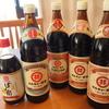 ふるさと納税。高知県須崎市から醤油とポン酢、そして醤油カステラが届いた。