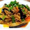 麻婆茄子のレシピ