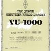 アワード 〜 お陰様で『VU1000』アワード到着です!