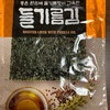 韓国でマストバイな物