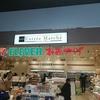 アントレマルシェ京都西口改札内店がオープンしてここもセブンイレブンに・・・京都駅はセブンイレブンだらけ(笑)