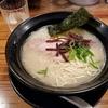ほんとはつけ麺が食べたかったけど、これはこれで美味い「九州らーめん學金」