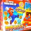 コインをゲット!NewマリオWii玩具「ラッキーコインJr.」で遊んだ。