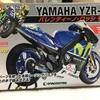 【ディアゴスティーニ】YAMAHA YZR-M1 バレンティーノロッシモデル製作記2