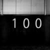 """【プロフィール5】お尻好き""""Haru(ハル)""""の『100のコト』"""