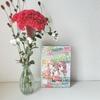 【お知らせ】新刊『キラキラハッピー!あたりすぎる心理テスト&うらないブック』が発売されました