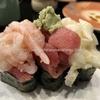 上野アメ横の回転寿司で、山盛り軍艦を食べました。~ミニマリストの旅2