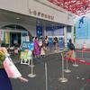 フウナ in リアル 2020・7月 大森海岸(しながわ水族館 -その1-)