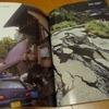 中越地震、あれから13年。