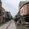 武蔵ヶ辻 金沢の商店街の代表格 横安江町