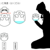 なんでも許せる人向け錆色のアーマ感想③光秀編Ⅱ【頭蓋で酒を飲む】