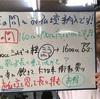床の間 お仏壇納入 とても立派 熊本 仏壇店