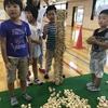 楽つみ木〜ひまわり教室&橘児童クラブ〜