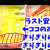 ラスト極小の安置でのギリギリの戦い!!!!!! PS4 エーペックスレジェンズ