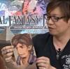 「ニコ生:FFXIVプレゼンツFFT実況プレイ Part2」を視聴しました!