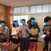 西大冠小学校ボランティアクラブ ランランオープンスクール