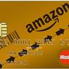Amazonゴールドカードは年会費を実質420円まで下げらる(空港ラウンジも使えてお得)