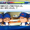 【選手作成】サクスペ「新青道高校サクセスチャレンジ④」
