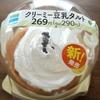 ファミリーマート クリーミー豆乳タルト