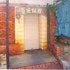 [20/04/08] 「サンエー」(東江店)の「とんかつ弁当」 498-100+税円 #LocalGuides