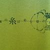 芥川龍之介様、蜘蛛の糸は必ず切れるのでしょうか?