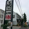 「松栄庵」~コシのある細麺にコク旨のつゆ、蕎麦は喉越しだよねえ。