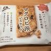 森永製菓マクロビ派ビスケットを食べてみました。
