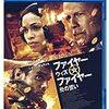 映画『ファイヤー・ウィズ・ファイヤー 炎の誓い』‐最強かつ最狂の消防士、爆誕‐
