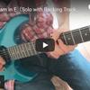 バックトラックにギターを乗せて、さらに動画に