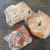 【宜野湾のおすすめパン】宗像堂の天然酵母パンが美味しかった!