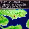 スーパーロボット大戦 攻略日記 EX リューネの章