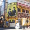 【コラボカフェ】PSYCHO-PASS 3@東京都・野郎ラーメン秋葉原総本店