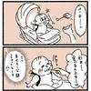 【No.28】顔に出過ぎる(4コマ)