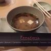 サンパウロの日本食レストラン「Temakeria e Cia」