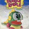 今FMタウンズ版のBUBBLE BOBBLE(バブルボブル)というゲームにとんでもないことが起こっている?