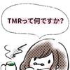 【ロゴ】の近くにいたりする、TMマークとはなんぞ?