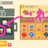 【ポケクエ】虹色に輝く「しんぴの貝殻」の入手方法!この材料で料理を作るとミュウツー出現!?【ポケモンクエスト】