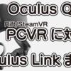 Facebook 2 🐲Oculus アカウント quest Oculus Quest