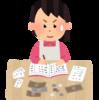 【韓国留学】1ヶ月にかかる費用(生活費)を書いてみました