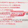 「Nintendo Direct mini ソフトメーカーラインナップ 2020.8」公開ッ!