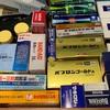 日本からイギリスに持ってきて良かったもの~手荷物編(最低限)